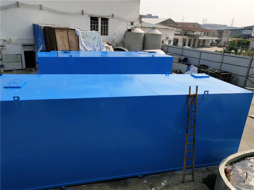 东莞市毫克升环保科技有限公司污水一体化治理工程