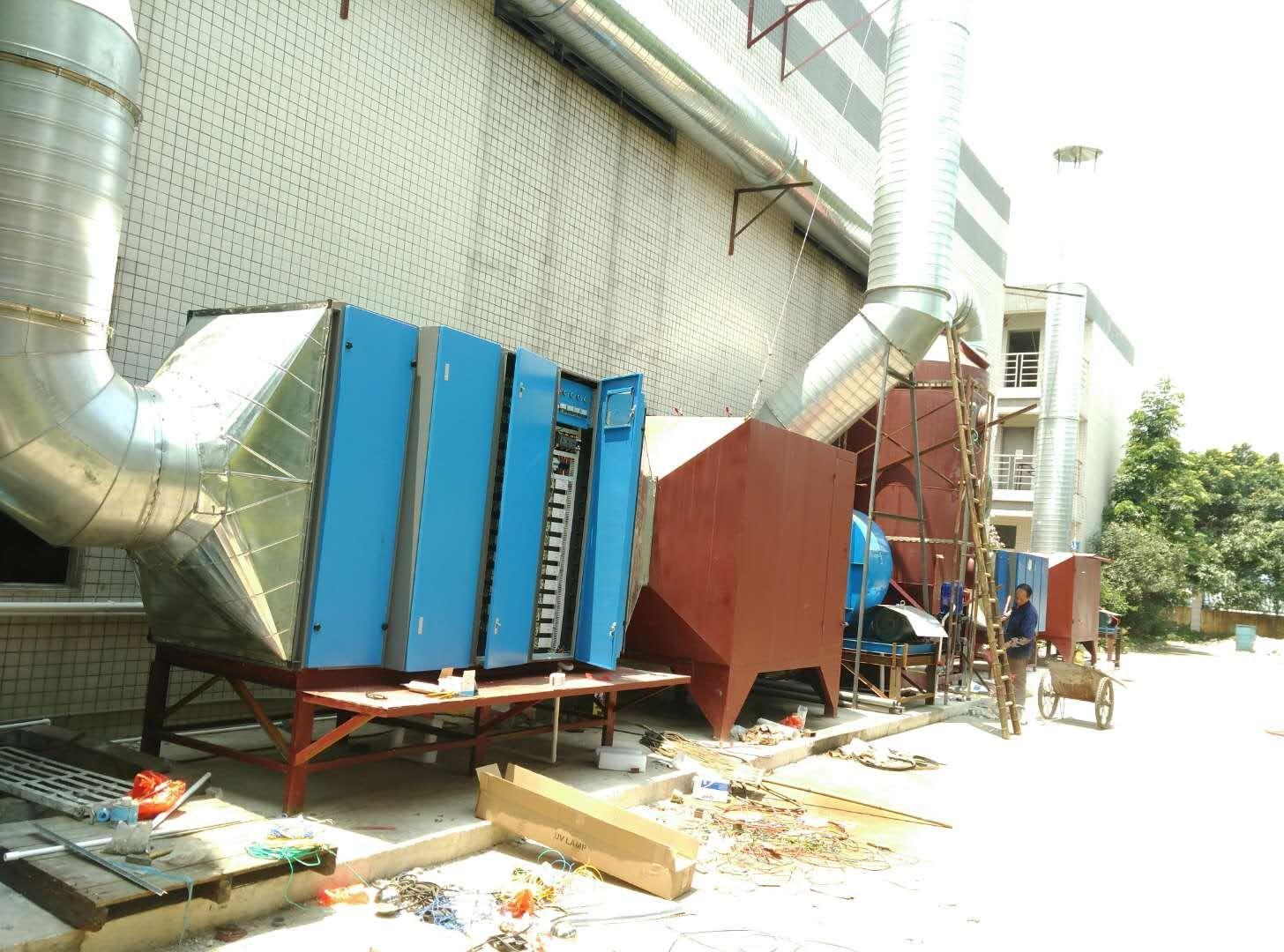 东莞长安骏北有机废气治理工程