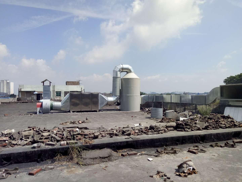 东莞市乃辉五金有限公司有机废气治理工程